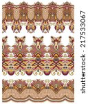 seamless ethnic floral paisley... | Shutterstock . vector #217533067