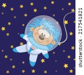 hedgehog astronaut on a stars... | Shutterstock . vector #217541821