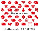 new year card with sheep and... | Shutterstock .eps vector #217588969