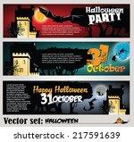 vector set  banners to prepare... | Shutterstock .eps vector #217591639