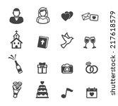 wedding ceremony icons  mono...