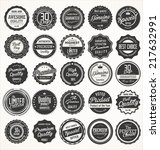 premium  quality retro vintage... | Shutterstock .eps vector #217632991