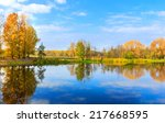 nice autumn scene on lake | Shutterstock . vector #217668595