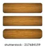 vector texture wood planks... | Shutterstock .eps vector #217684159