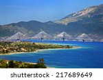 greece. gulf of corinth and the ... | Shutterstock . vector #217689649