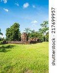 ku santaratana pagoda  the... | Shutterstock . vector #217699957