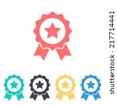award icon | Shutterstock .eps vector #217714441