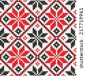 ukrainian national pattern.... | Shutterstock .eps vector #217719961