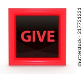 give square icon on white... | Shutterstock . vector #217721221
