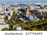russia  moscow  sep 15  top... | Shutterstock . vector #217745695
