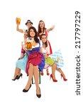 bavarian girls | Shutterstock . vector #217797229