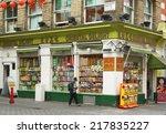 london  england   sept 4th ... | Shutterstock . vector #217835227