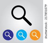 magnifier glass icon | Shutterstock .eps vector #217851079