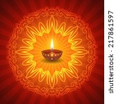 decorative diwali lamp with... | Shutterstock .eps vector #217861597