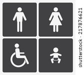 vector restroom icons  lady ... | Shutterstock .eps vector #217876621