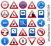 road signs set on a white... | Shutterstock . vector #217887259