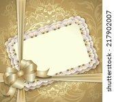 elegant template luxury...   Shutterstock .eps vector #217902007