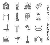 museum building artistic... | Shutterstock .eps vector #217914961