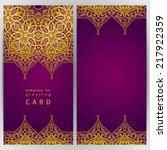 vintage ornate cards in...   Shutterstock .eps vector #217922359