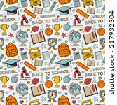 sticker school pattern. themed... | Shutterstock .eps vector #217932304