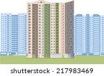 skyscrapers. city district.... | Shutterstock .eps vector #217983469