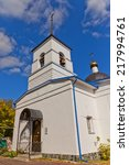 Bell Tower Of Orthodox Church...