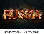 russia | Shutterstock . vector #217995034
