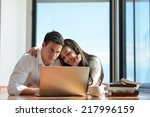happy young relaxed  couple... | Shutterstock . vector #217996159
