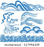japanese waves. hand drawn... | Shutterstock .eps vector #217996339