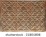 islamic wooden ornamented... | Shutterstock . vector #21801808
