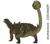 Euoplocephalus Dinosaur Tail  ...