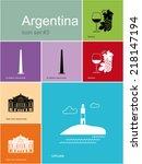 landmarks of argentina. set of...   Shutterstock .eps vector #218147194
