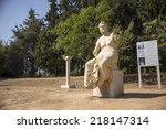 Claros the ancient city is in ozdere menderes izmir turkey. September 14 2014 Izmir Turkey.