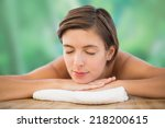 close up of a beautiful young... | Shutterstock . vector #218200615