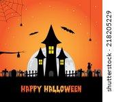 happy halloween   Shutterstock .eps vector #218205229