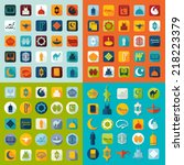 set of flat icons  ramadan... | Shutterstock . vector #218223379
