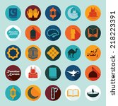 set of flat icons  ramadan... | Shutterstock . vector #218223391