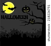 halloween night | Shutterstock . vector #218226751