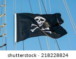 Jolly roger black pirate flag...