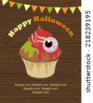 happy halloween | Shutterstock .eps vector #218239195