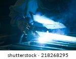 metalworker | Shutterstock . vector #218268295