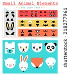 small animal elements  | Shutterstock .eps vector #218277961