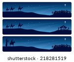 wise men and mary and joseph... | Shutterstock .eps vector #218281519