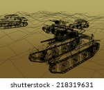 Постер, плакат: battle tank on sand