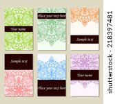 set abstract card  card or... | Shutterstock . vector #218397481
