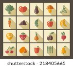 icons of fruit and vegetables | Shutterstock .eps vector #218405665