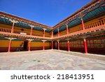 hemis  india   september 13 ... | Shutterstock . vector #218413951