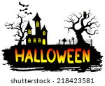 illustration of a haunted house ... | Shutterstock . vector #218423581