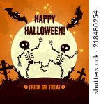 halloween night background with ... | Shutterstock .eps vector #218480254