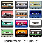 collection of vector retro... | Shutterstock .eps vector #218486221